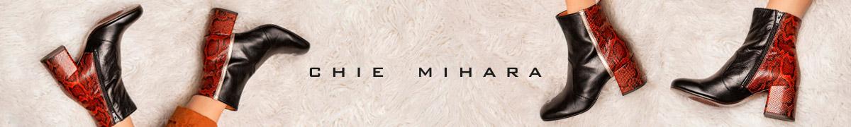 Chie Mihara