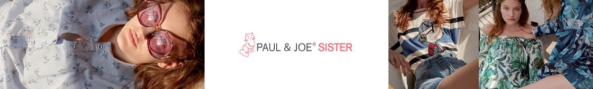 Paul & Joe Sister